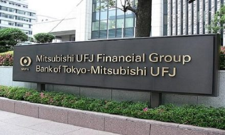 Banco MUFG Brasil divulga expectativa para IPCA de setembro