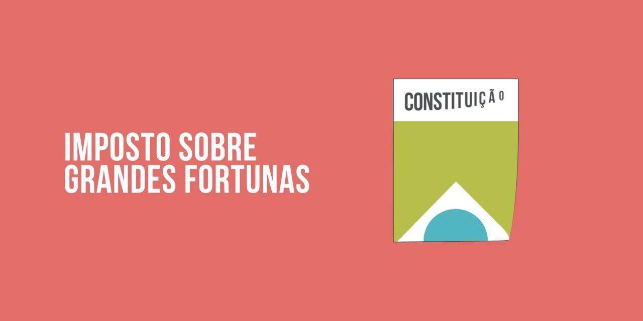 Imposto sobre fortunas: um debate que precisa ser feito no Brasil
