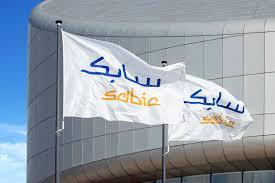 SABIC reporta valorização da marca, listada entre as 500 principais marcas globais