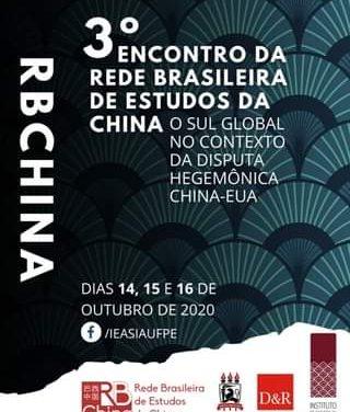 III Encontro da Rede Brasileira de Estudos da China