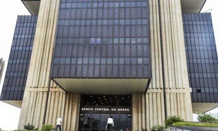 Banco Central do Brasil: enfim, a autonomia